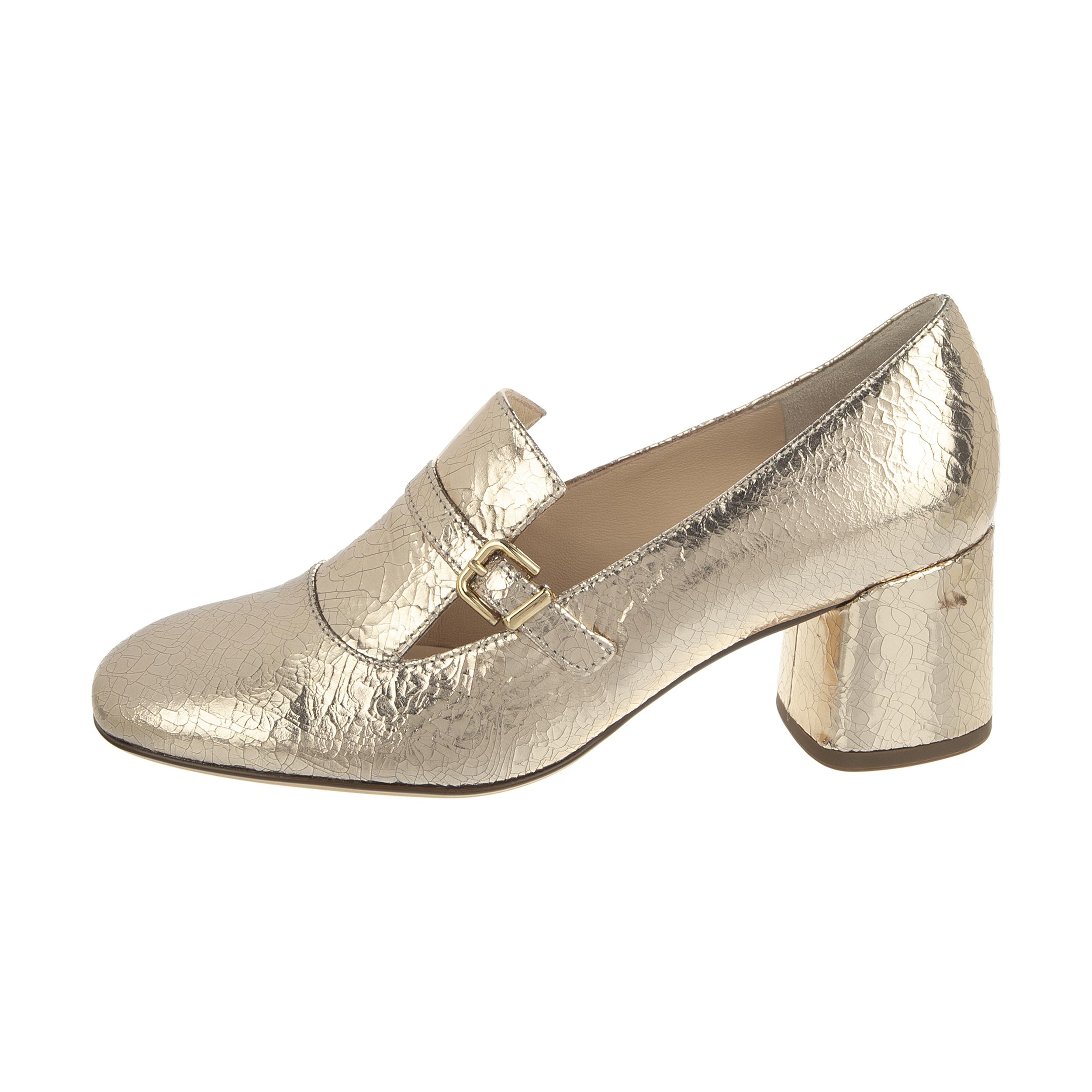 خرید                                      کفش زنانه هوگل مدل 5-104701-7500