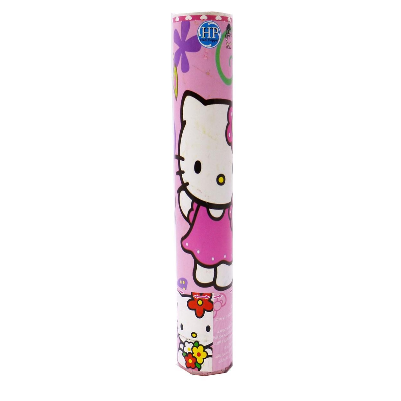خرید چتر پاش ایرسا مدل Kitty