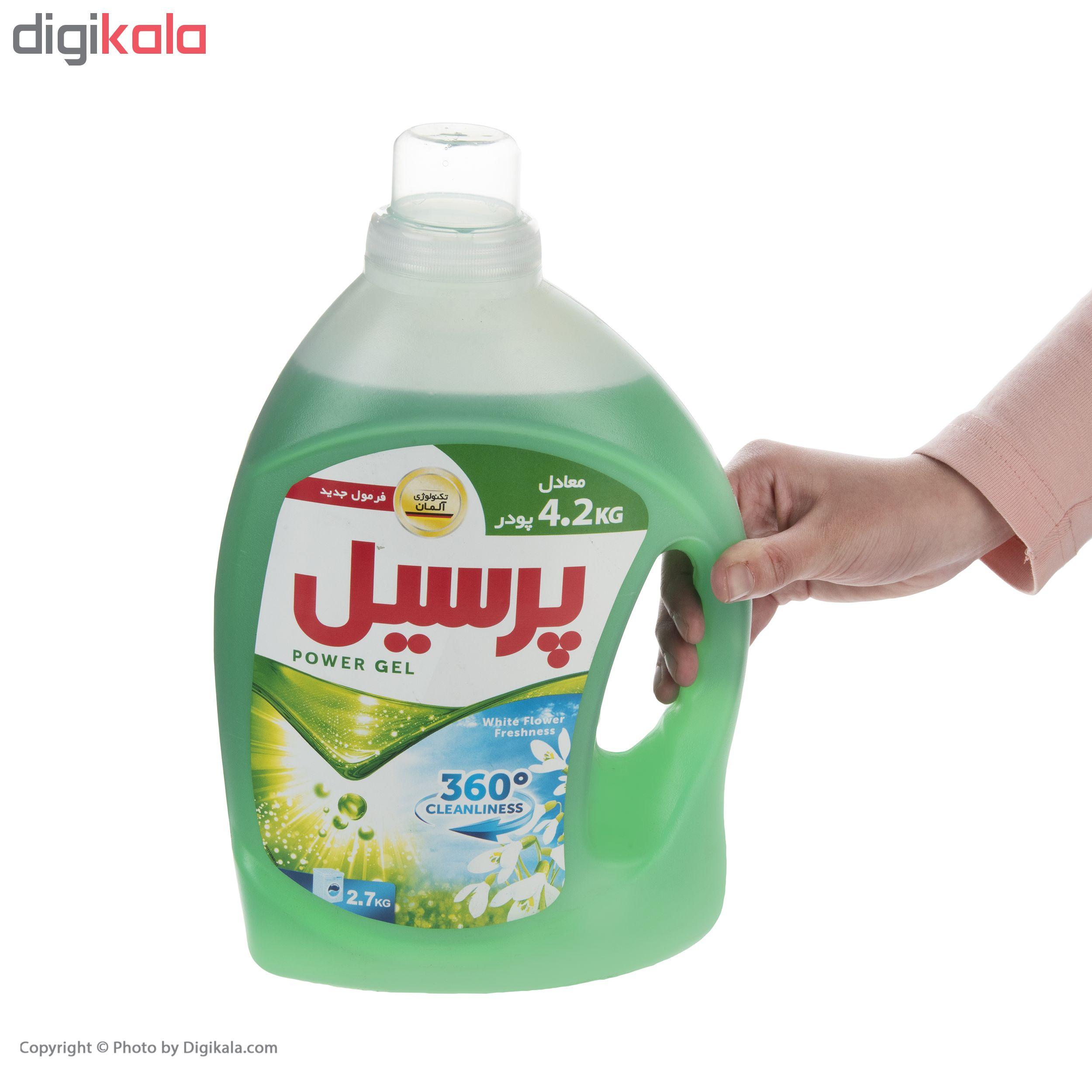 مایع ماشین لباسشویی پرسیل مدل 360Degree Cleanliness مقدار 2.7 کیلوگرم main 1 3