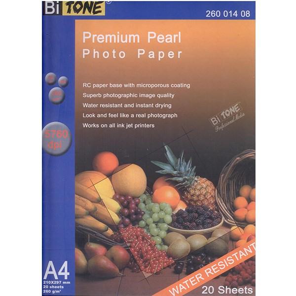قیمت                      کاغد عکس مات بای تون مدل 26001408