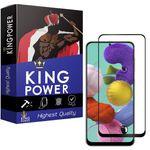 محافظ صفحه نمایش کینگ پاور مدل KPF مناسب برای گوشی موبایل سامسونگ Galaxy A51