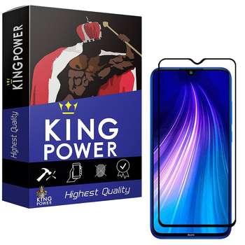 محافظ صفحه نمایش کینگ پاور مدل KPF مناسب برای گوشی موبایل شیائومی Redmi Note 8 Pro