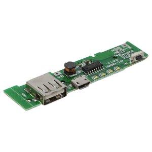 ماژول پاور بانک پاور بانک تک کانال مدل H010-C