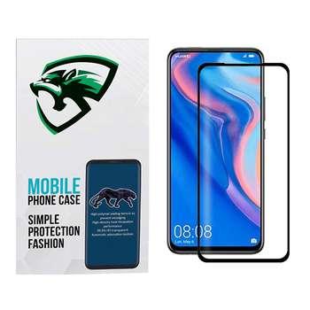 محافظ صفحه نمایش مدل bjng مناسب برای گوشی موبایل هوآوی y9 prime 2019