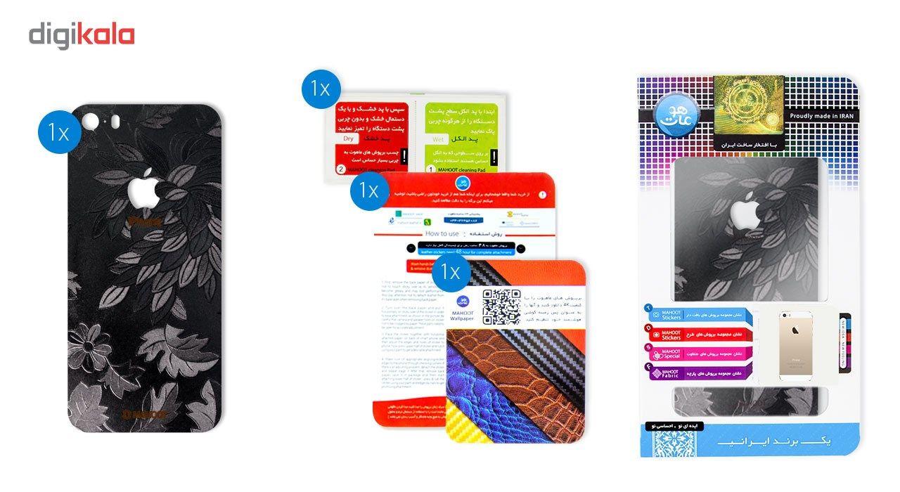 برچسب پوششی ماهوت مدل Wild-flower Texture مناسب برای گوشی  iPhone 5s-SE main 1 6