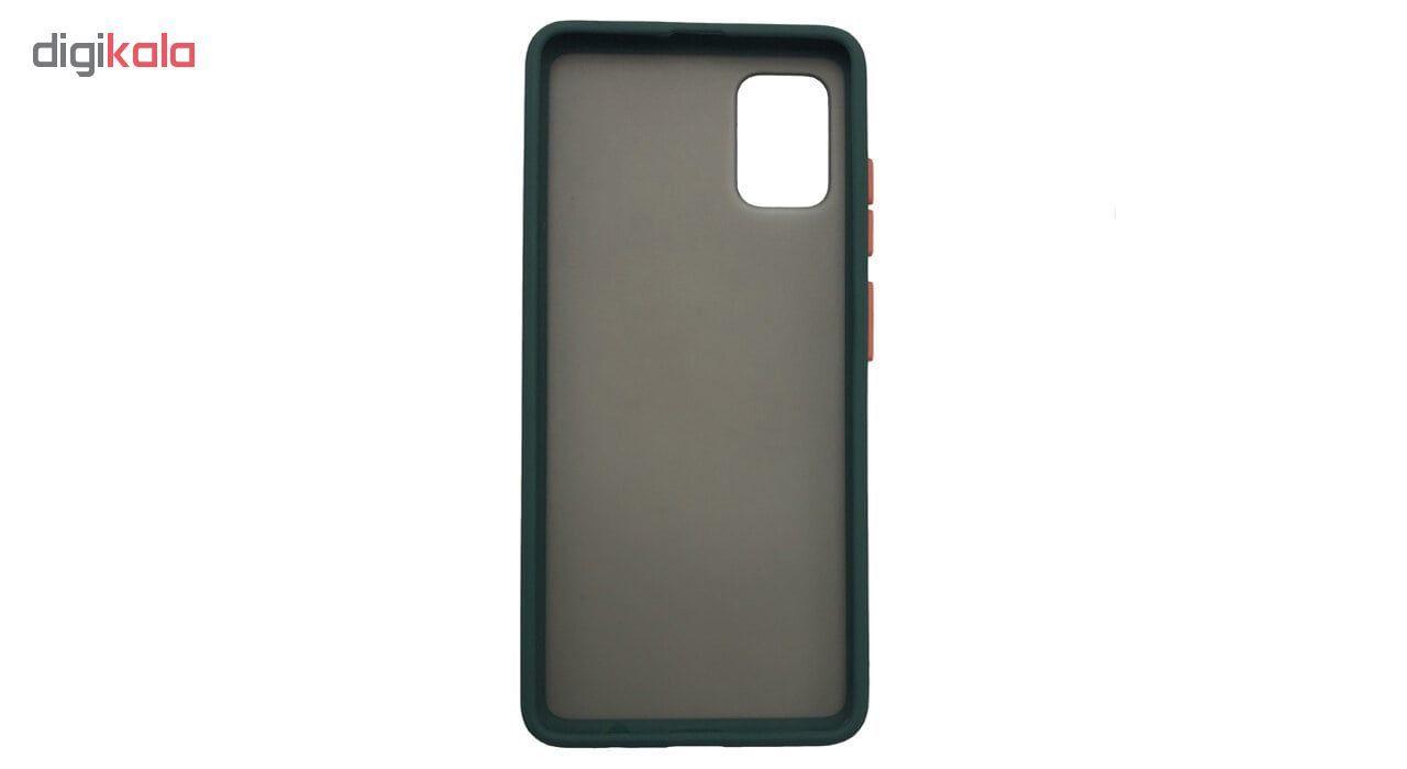 کاور مدل H67 مناسب برای گوشی موبایل سامسونگ Galaxy A71 main 1 2