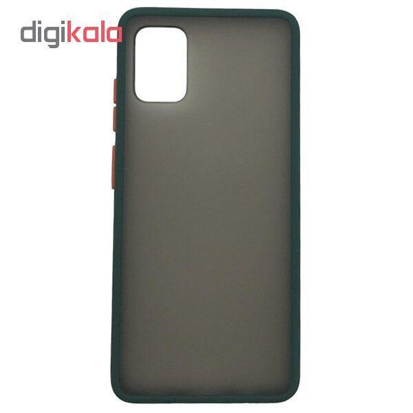 کاور مدل H67 مناسب برای گوشی موبایل سامسونگ Galaxy A71 main 1 1