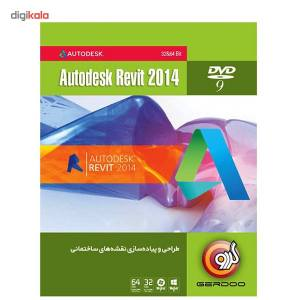 مجموعه نرمافزار گردو Autodesk Revit 2014