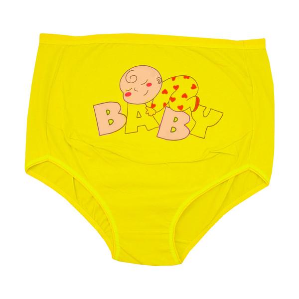 شورت بارداری مدل 00235 رنگ زرد