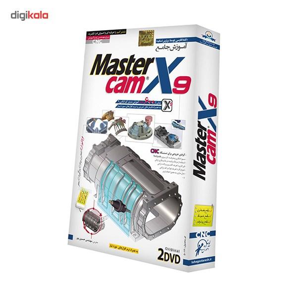 آموزش نرم افزار MastercamX9 نشر دنیای نرم افزار سینا