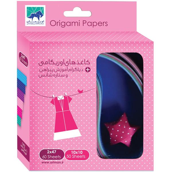 بسته آموزشی اوریگامی اوریمان مدل Lucky Stars And Clothes