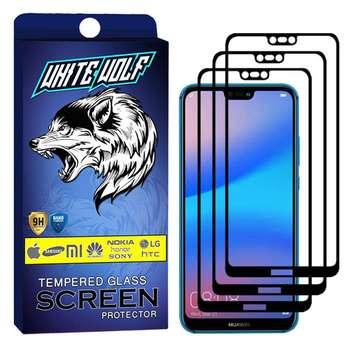 محافظ صفحه نمایش وایت ولف مدل WGF مناسب برای گوشی موبایل هوآوی  P20 Lite  بسته 3 عددی
