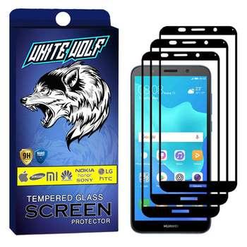 محافظ صفحه نمایش وایت ولف مدل WGF مناسب برای گوشی موبایل هوآوی Y5 Prime 2018 بسته 3 عددی