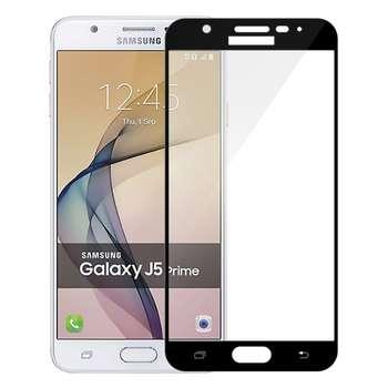 محافظ صفحه نمایش تمپرد مدل فول چسب مناسب برای گوشی موبایل سامسونگ Galaxy J5 Prime