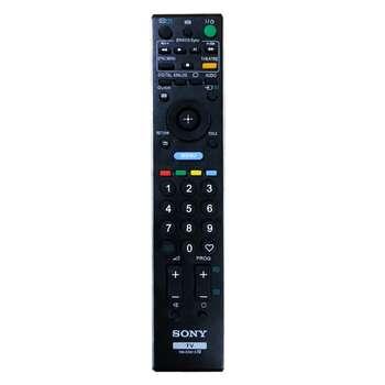 ریموت کنترل  مدل RM-ED013