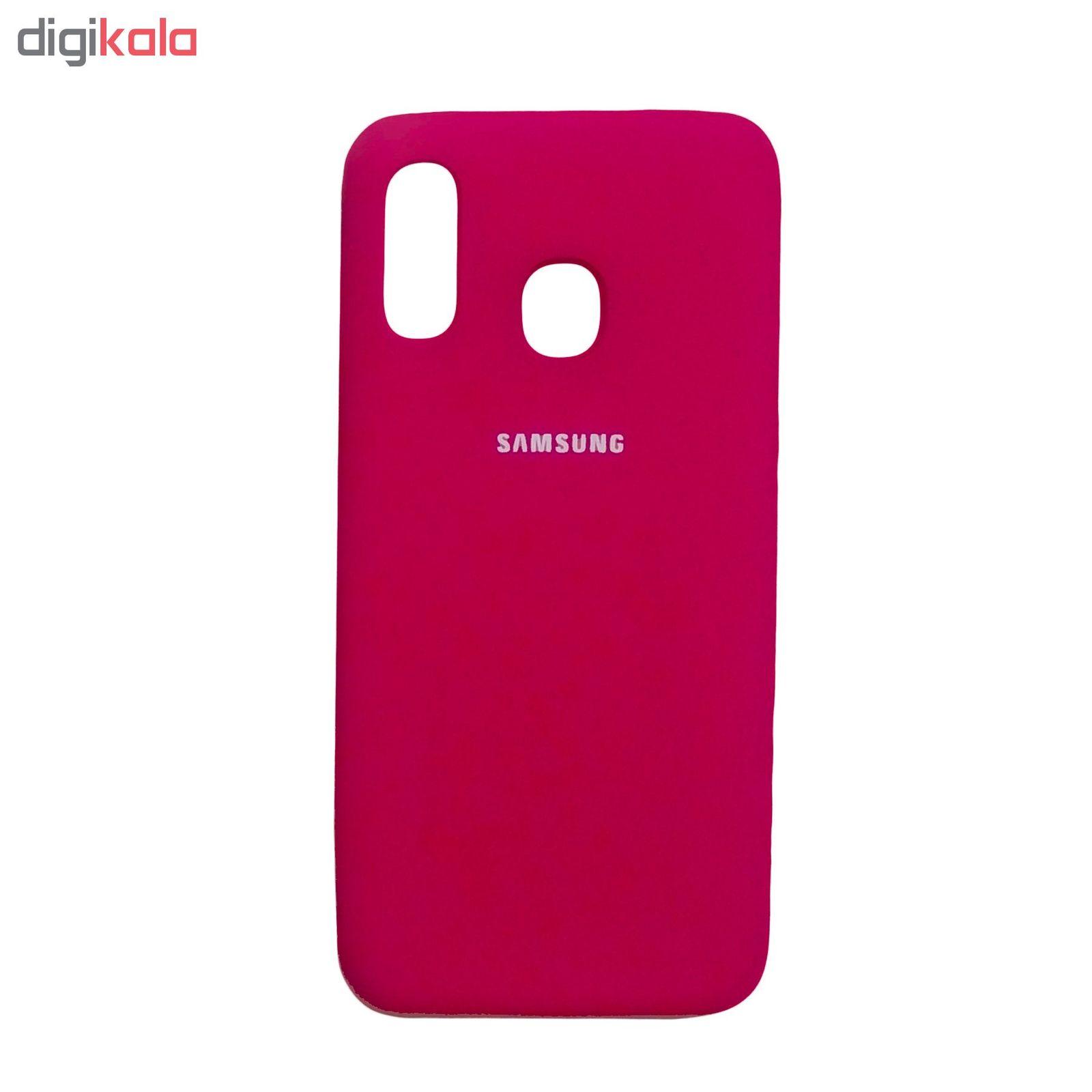 کاور مدل SCN مناسب برای گوشی موبایل سامسونگ Galaxy A20 / A30