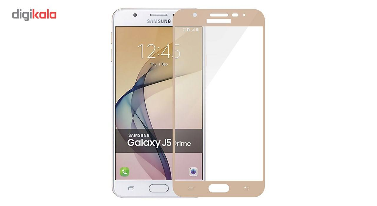 محافظ صفحه نمایش تمپرد مدل فول چسب مناسب برای گوشی موبایل سامسونگ Galaxy J5 Prime main 1 2