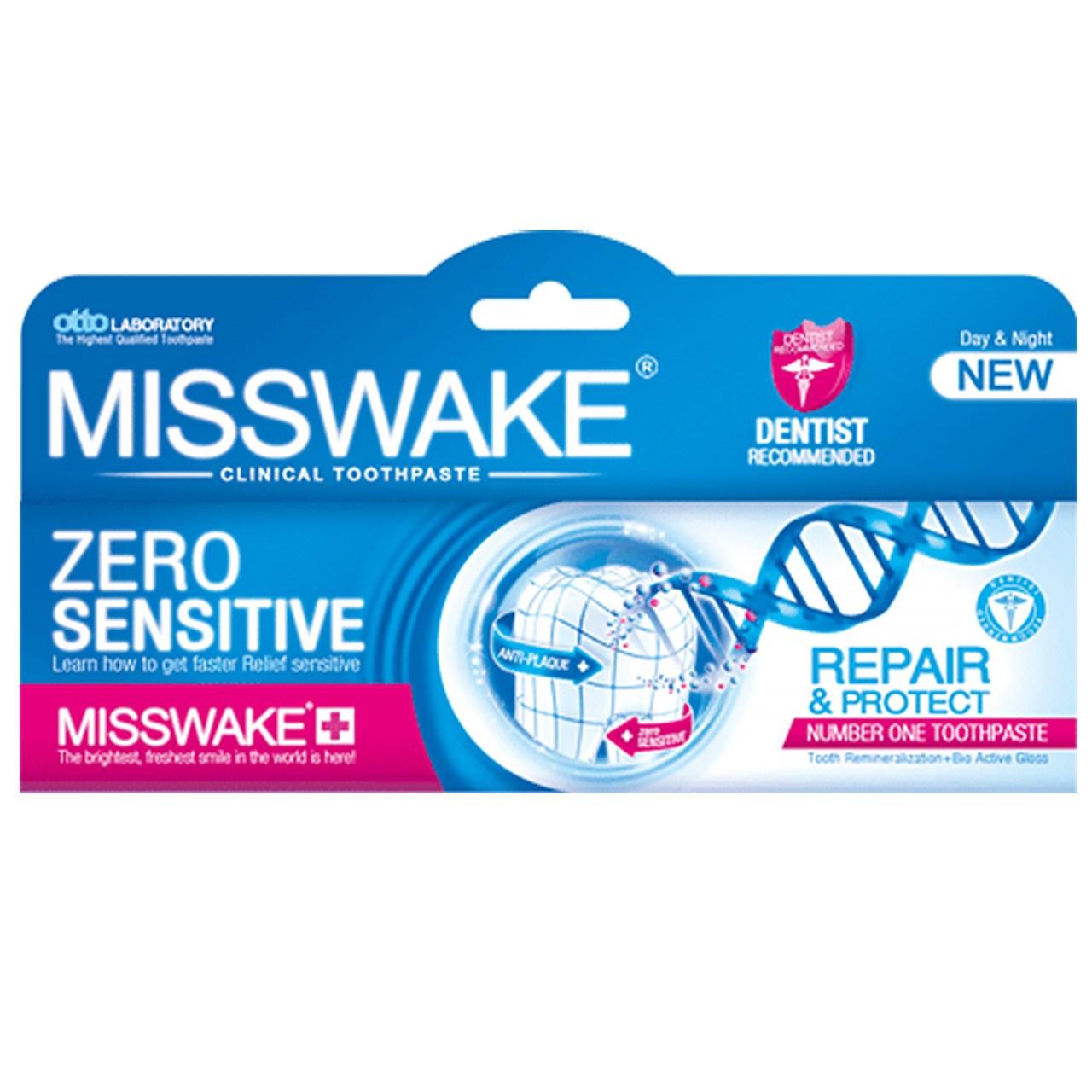 خرید                      خمیر دندان میسویک مدل Zero Sensitive حجم 120 میلی لیتر