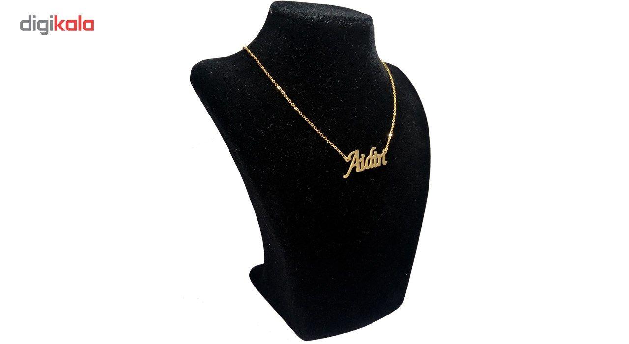 گردنبند آی جواهر طرح نام آیدین کد 1100107GE -  - 2