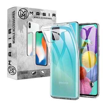 کاور مسیر مدل M3GRM-1 مناسب برای گوشی موبایل سامسونگ Galaxy A71