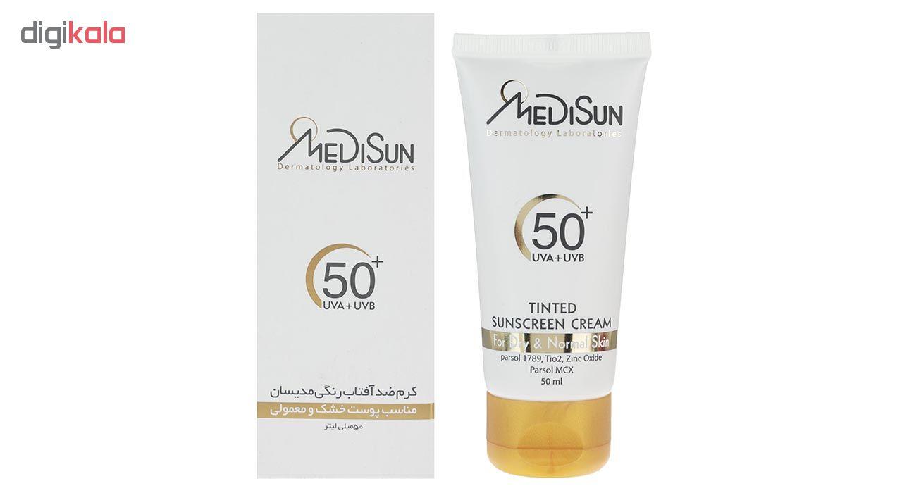 کرم ضد آفتاب مدیسان سری Dry And Normal Skin مدل Tinted حجم 50 میلی لیتر
