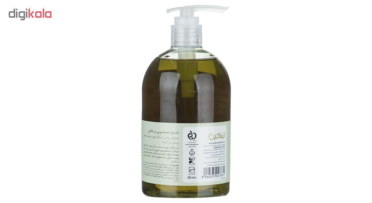مایع دستشویی درما کلین مدل Olive حجم 500 میلی لیتر main 1 3