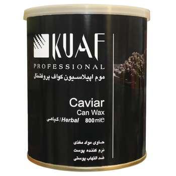 موم موبر کواف مدل Caviar حجم 800 میلی لیتر