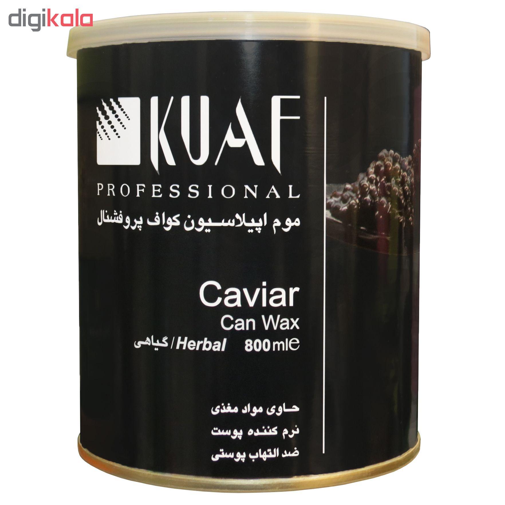 خرید                      موم موبر کواف مدل Caviar حجم 800 میلی لیتر              ✅