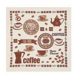 حوله آشپزخانه آکیپک مدل Coffee سایز 50x50 سانتیمتر thumb