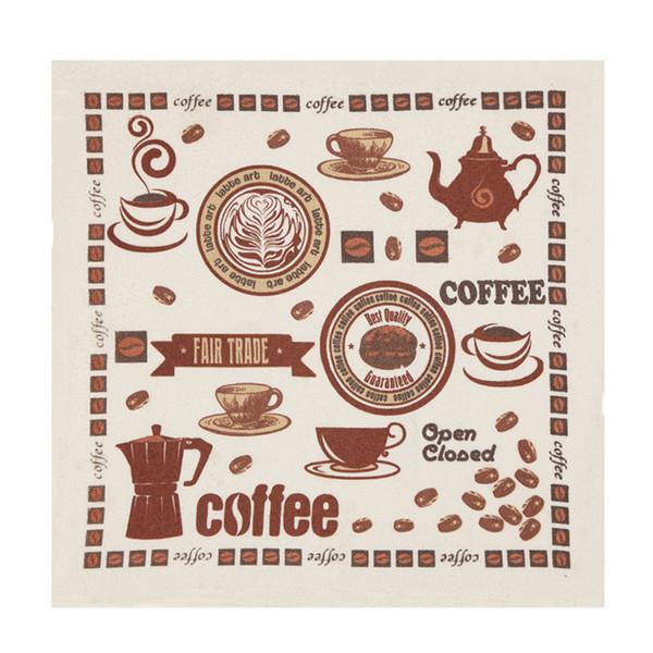 حوله آشپزخانه آکیپک مدل Coffee سایز 50x50 سانتیمتر