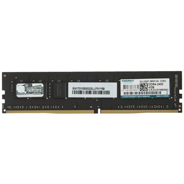 رم دسکتاپ DDR4 تک کاناله 2400 مگاهرتز کینگ مکس ظرفیت 4 گیگابایت