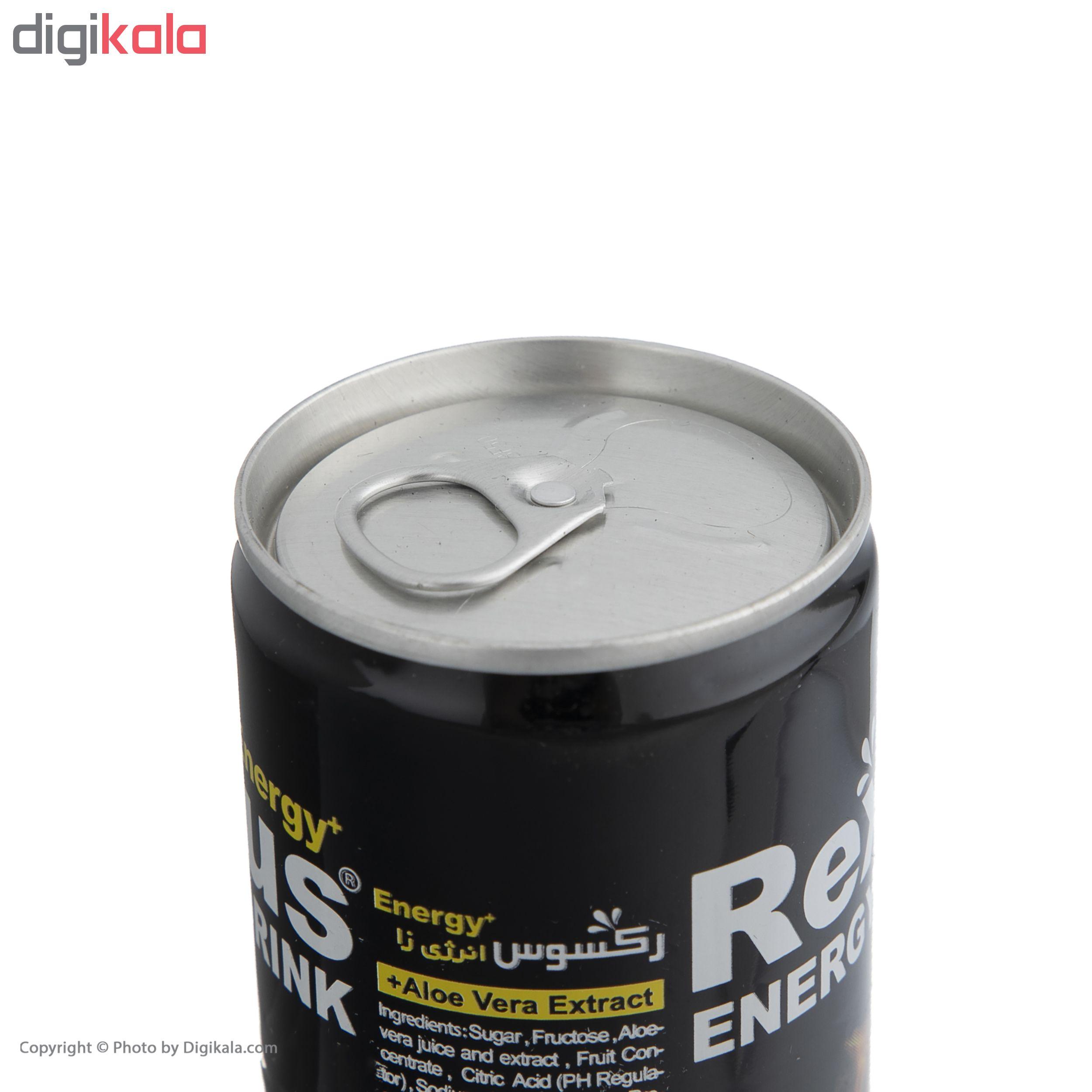 نوشیدنی انرژی زا رکسوس - 250 میلی لیتر main 1 4