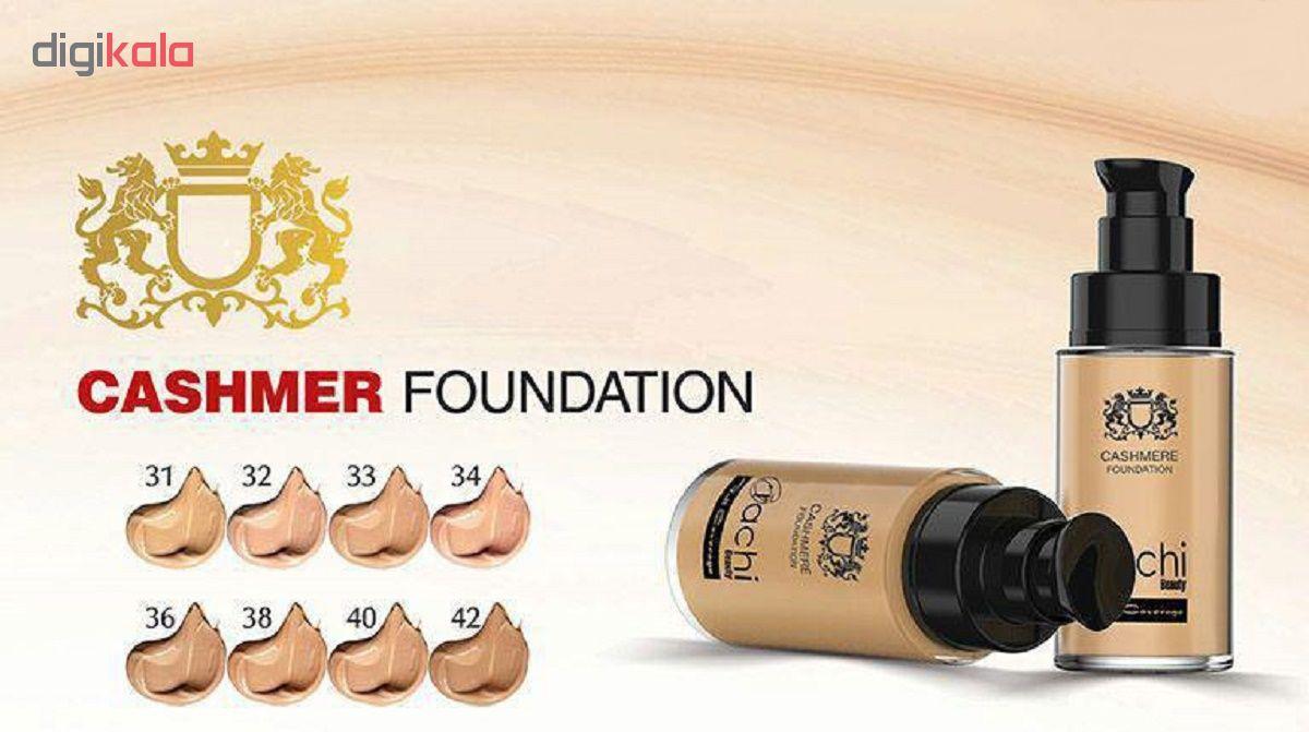 کرم پودر اوراچی مدل Cashmere Foundation شماره 31