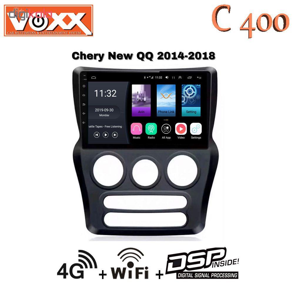 پخش کننده خودرو ووکس مدل QQC400
