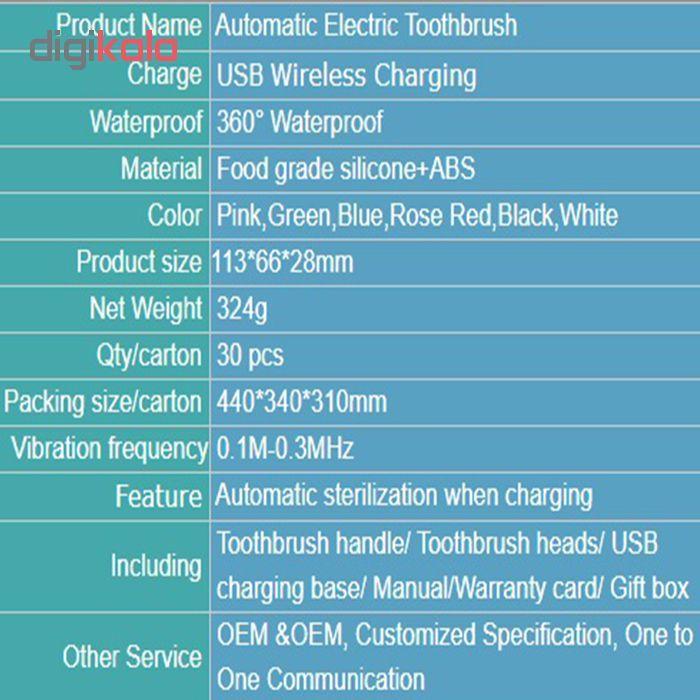 مسواک برقی کارینا مدل GX-958 main 1 3
