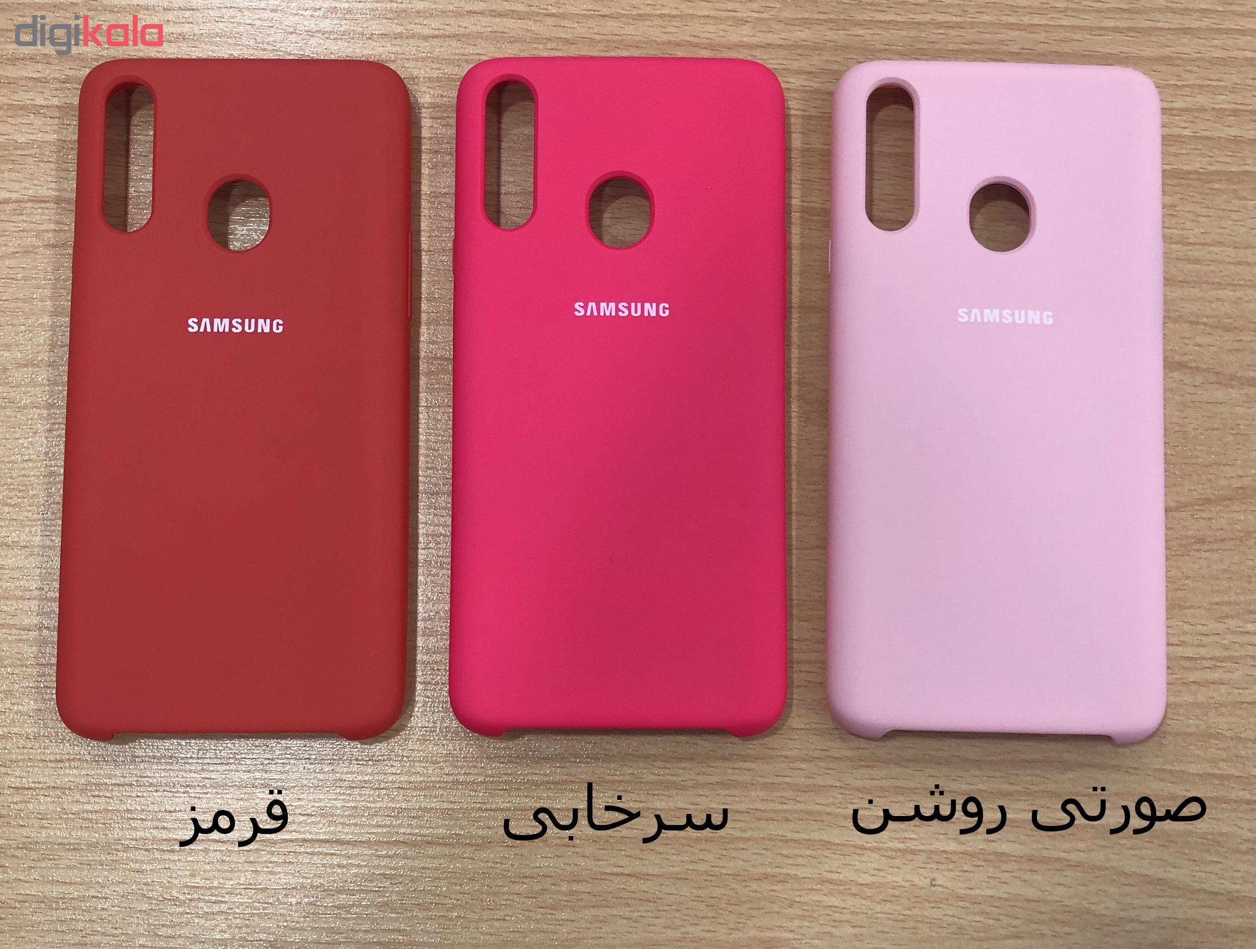 کاور مدل SIL-001 مناسب برای گوشی موبایل سامسونگ Galaxy A20s              ( قیمت و خرید)