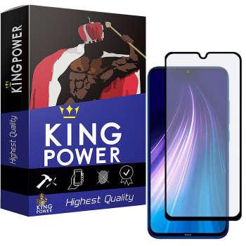 محافظ صفحه نمایش مات کینگ پاور مدل KPFM مناسب برای گوشی موبایل شیائومی Redmi Note 8