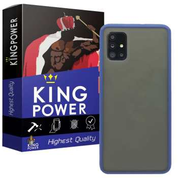 کاور کینگ پاور مدل M21 مناسب برای گوشی موبایل سامسونگ Galaxy A51