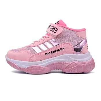 کفش مخصوص پیاده روی دخترانه فرد مدل بالی کد JA6035