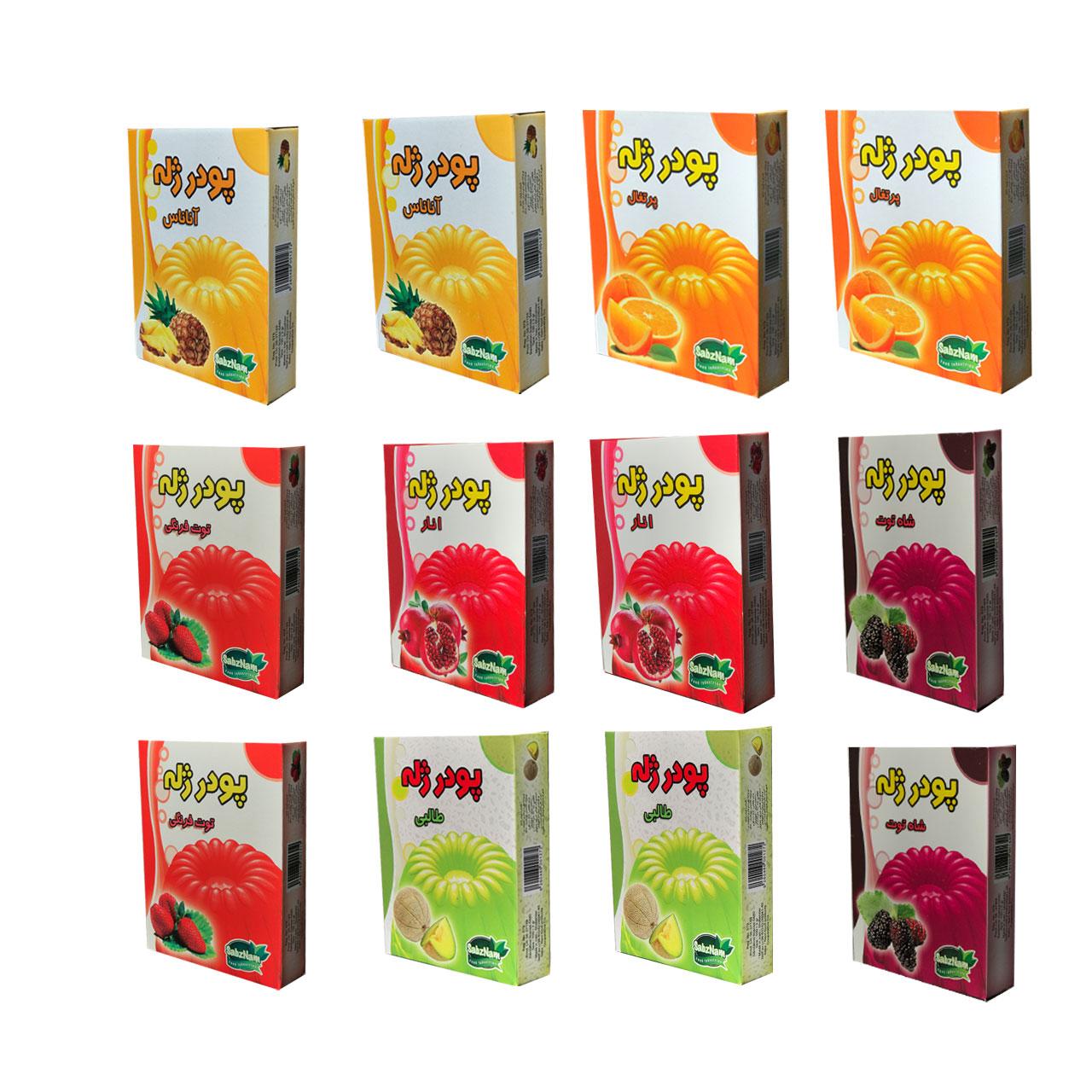 ژله مخلوط سبزنام-100گرم  مجموعه 12 عددی