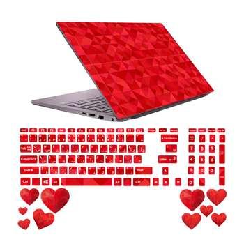 استیکر لپ تاپ صالسو آرت مدل 5015 hk به همراه برچسب حروف فارسی کیبورد