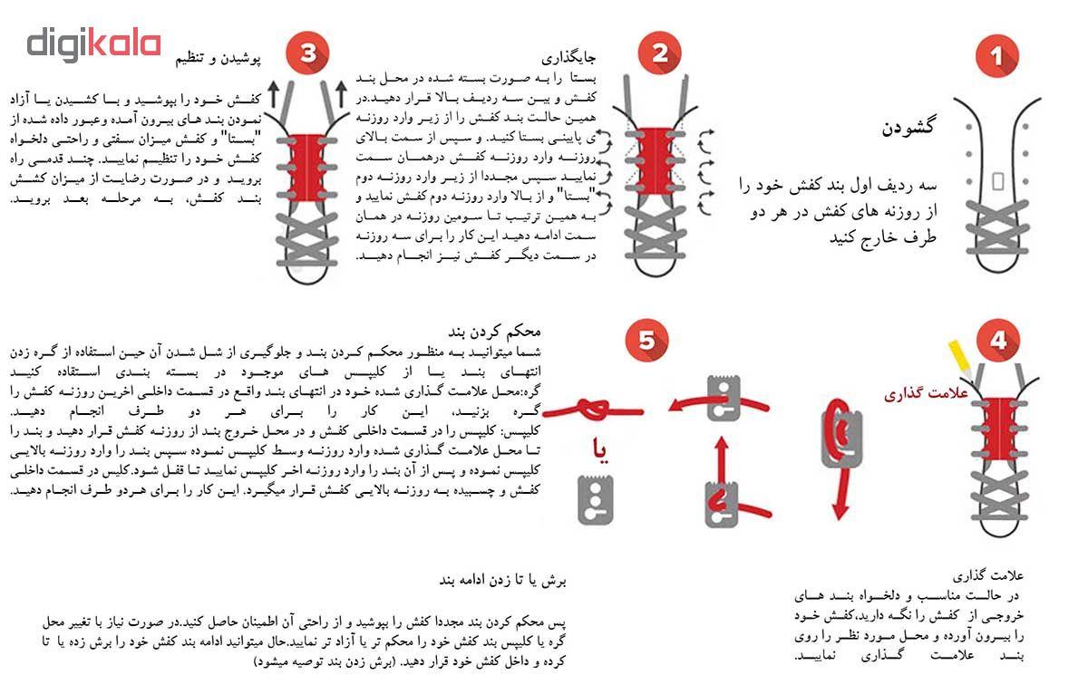 بند کفش مغناطیسی بستاک مدل A.R main 1 23