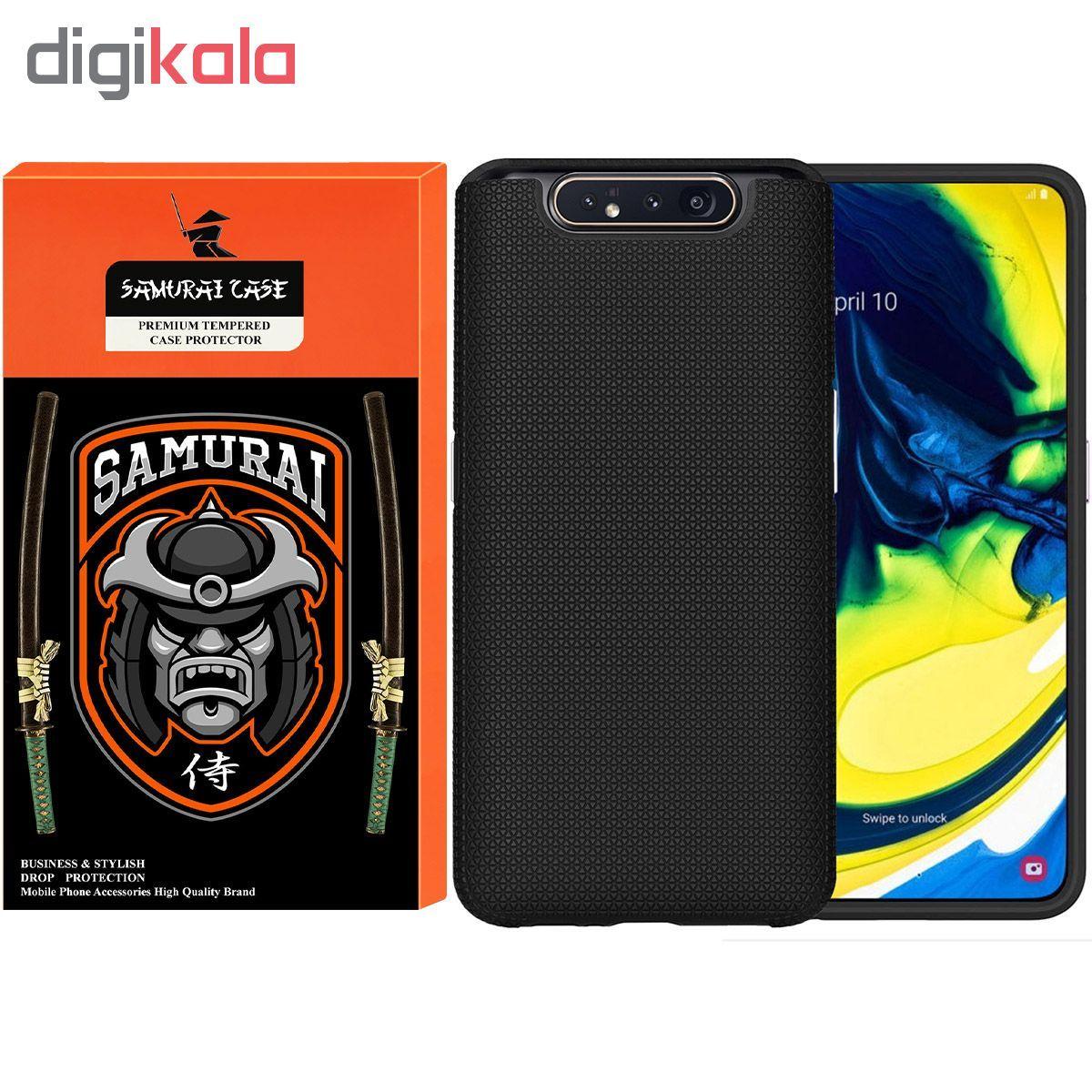 کاور سامورایی مدل Tri-C4 مناسب برای گوشی موبایل سامسونگ Galaxy A80