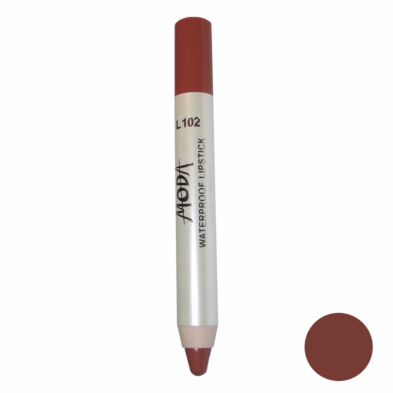 رژلب مدادی مودا مدل waterproof lipstick شماره L102