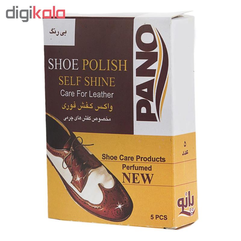 دستمال مرطوب کفش پانو مدل Shoe Polish بسته 3 عددی