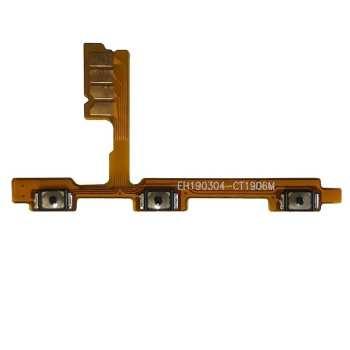 فلت پاور و ولوم مدل P30L مناسب برای گوشی موبایل هوآوی P30 Lite