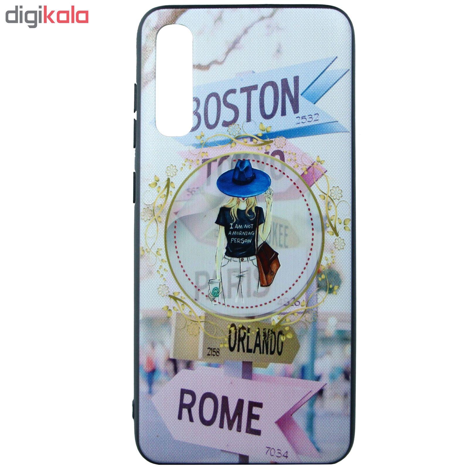 کاور مدل S17 مناسب برای گوشی موبایل سامسونگ Galaxy A70 main 1 1