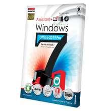 نرم افزار Assistant + Windows 7 انتشارات بلوط