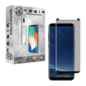 محافظ صفحه نمایش حریم شخصی مسیر مدل MGFPV-1 مناسب برای گوشی موبایل سامسونگ Galaxy S8