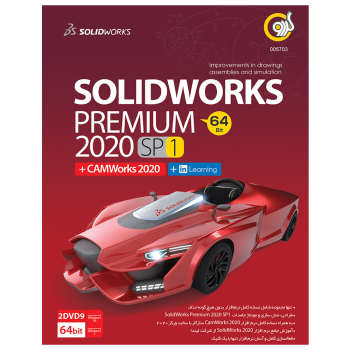 مجموعه نرم افزار SolidWorks Premium 2020 نشر گردو